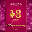 18 year anniversary celebration sparkling card — Stock Vector #60450535