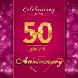 50 year anniversary celebration sparkling card — Stock Vector #60450549