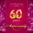 60 year anniversary celebration sparkling card — Stock Vector #60450891