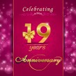 19 year anniversary celebration sparkling card — Stock Vector #60450941