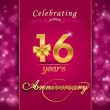 16 year anniversary celebration sparkling card — Stock Vector #60450951