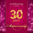 30 year anniversary celebration sparkling card — Stock Vector #60450957