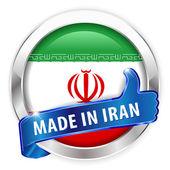 Made in Iran silver badge — Stock Vector