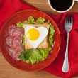 Concept of healthy breakfast or lunch - fried heart-shaped egg o — Stock fotografie #64442095