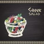 Colored Greek salad illustration — Stock Vector #59807277