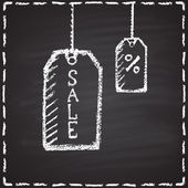 Sale labels. — Stock Vector