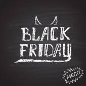 Black Friday. Mega sales — Stock Vector