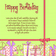 Vector birthday card with gift boxes in different wrappings with ribbons and bows — Stock Vector