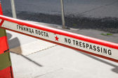 Restricted area pass — Stock Photo