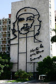 Memorial to Che Guevara — Stock Photo