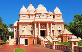 Ramakrishna Mission Chennai madrass india — Stock Photo