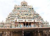 ランガナータスワーミ寺院またはトリチー Thiruvarangam タミル語、タミール語 — ストック写真