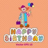 Векторные карты с поздравлениями на день рождения — Cтоковый вектор