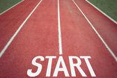 Starting Line — Stock Photo