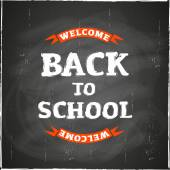 学校の黒板に戻る — ストックベクタ
