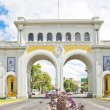 Постер, плакат: Monuments of Guadalajara city