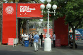 Entrance To World Basketball Festival — Stock Photo