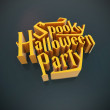 Spooky Halloween Party pumpkin poster template element letters 3 — Stock Photo #55516657