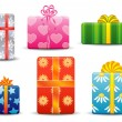Gift Boxes set — Stock Vector #59814295