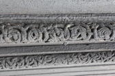 Details of Church in Lom, Norway was build more than 800 years ago. — Photo