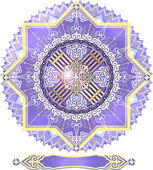 Kazakh ornament, Kazakh symbols, historical symbols of Kazakhstan, gold finds, treasures Saka, Saka style, oriental style, oriental decoration, illustrations, ornament,  shanirak tunduk, tumar Kazakh — Stock Vector