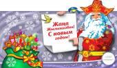 Santa Claus, Ayaz Ata, grandfather Moroz,  white pattern, glitz, glamor, crystals of heaven, zhvezdy asterisk Christmas, Kazakh snowflake, winter holiday, christmas, symmetry,  new christmas tale ll — Stock Vector