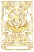 Template, diploma, certificate for weddingsбwedding invitation card, interior decoration for a wedding backdrop, invitation for a holiday, to congratulate the bride decorate the house, holiday gold — Stock Vector