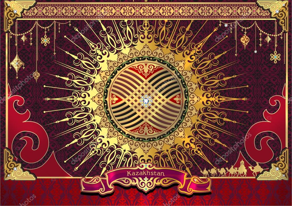 Kazakhstan solar sign ornament - Стоковая иллюстрация: 66221335