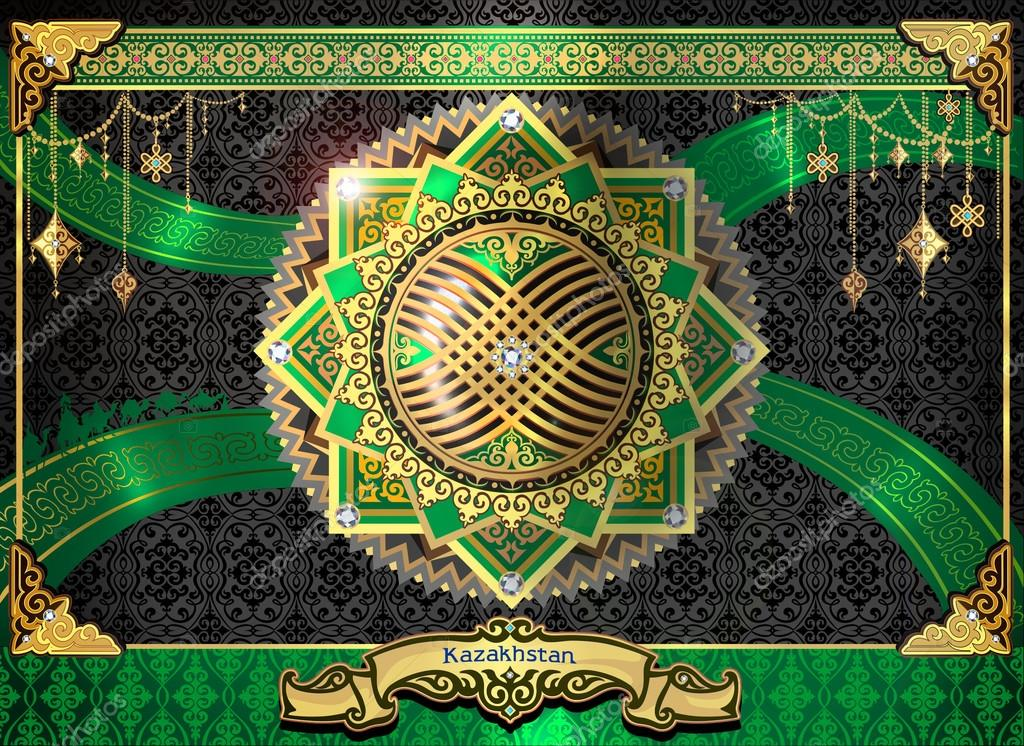 Kazakhstan solar sign ornament - Стоковая иллюстрация: 66221681