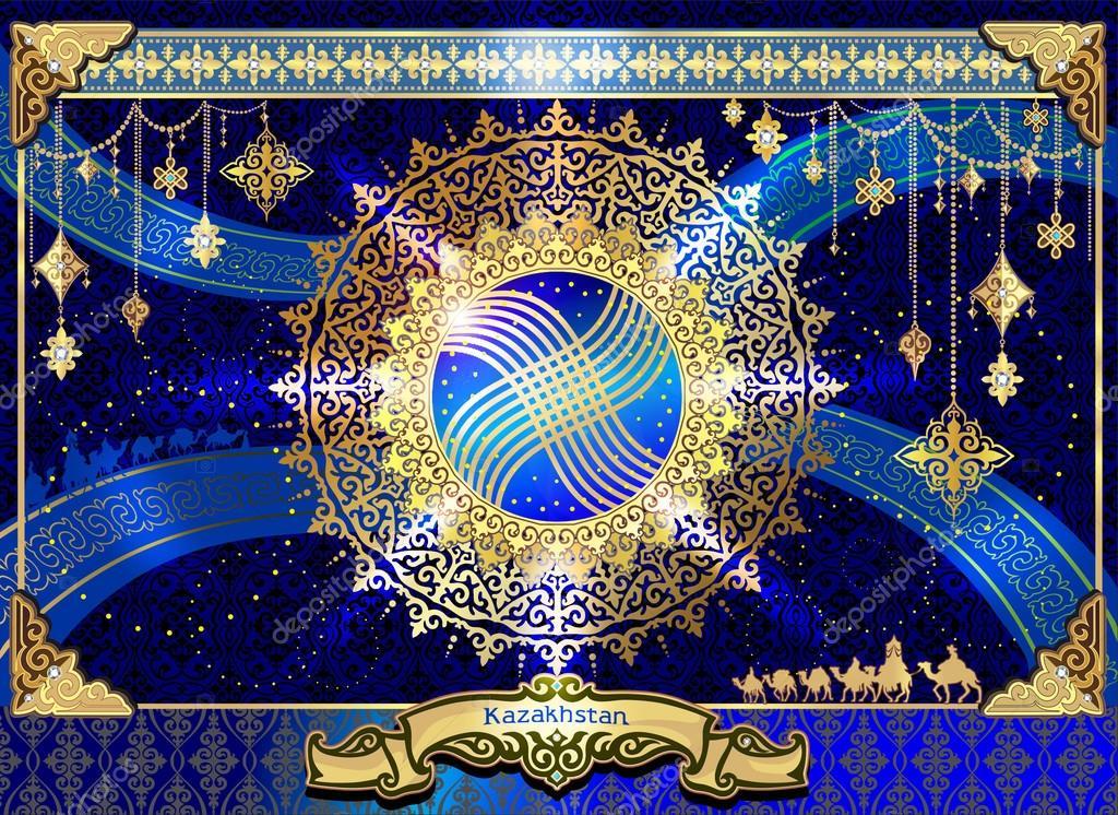 Kazakhstan solar sign ornament - Стоковая иллюстрация: 66223189