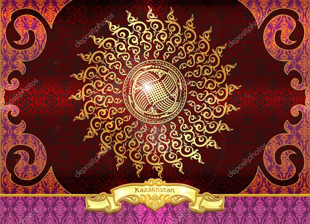 Kazakhstan solar sign ornament - Стоковая иллюстрация: 66225645