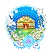 Постер, плакат: Ger yurt house wedding yurt Kyrgyz yurt