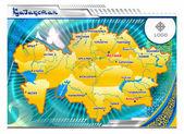 Kazakhstan — Stock Vector