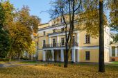 Belarus, Gomel, the administrative building Rumyantsev-Paskevich — Stock Photo