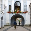 Chapel with Our Lady of Gate of Dawn at Holy Gate (Gate of Dawn), Vilnius, Lithuania — Stock Photo #78582154
