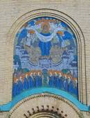 Mosaic on the wall of the church — Stock Photo