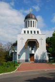 L'Eglise orthodoxe en Ukraine — Photo