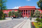 KIEV, UKRAINE- May 18, 2011: Kiev University-the largest and most prestigious universities in Ukraine — Stock Photo