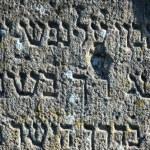 Inscription on the old Jewish gravestone — Stock Photo #61003789