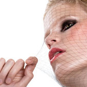 Face And Net — Stock Photo