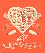 Valentine's day heart symbol — Stock Vector