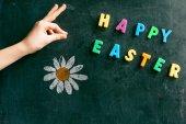 Happy Easter symbols — Stock Photo