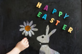 Happy Easter greetings — Stock Photo