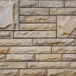 Background of stone wall made with blocks — Stock Photo #56492079