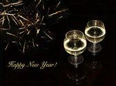 New Year! — Stock Photo