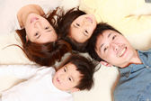 Japanese Family Of Four — Stock Photo