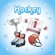 Постер, плакат: Hockey equipment kit