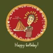 Indian boy vector happy birthday — Stock Vector