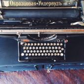 Siyah vintage daktilo — Stok fotoğraf