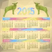 Sheep Calendar in Modern style — Stock Vector